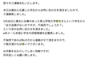 スクリーンショット 2014-08-15 17.10.37